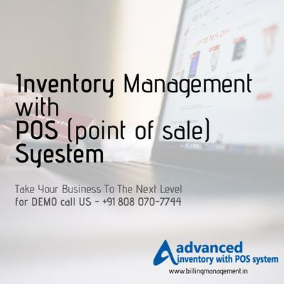 Inventory Management ERP Software