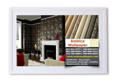 Ambica Wallpaper | We Offer Best Interior Decorating Services  - 1