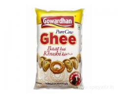 Buy Ghee Online at Best Wholesale and Retail Price