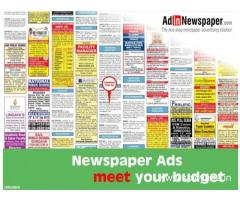 Times of India Recruitment Classified Ads