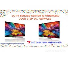 LG TV Service Center in Hyderabad Telangana | Doorstep Service