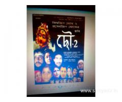NEED NEW FACE FOR BENGALI FEATURE FILM