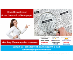 Newspaper Recruitment Classified Ad Booking Online