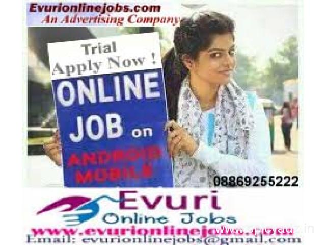 Ad Posting Work From Home Job Bangalore - Free clified ads in ... on childcare jobs, work home assembly no investment, full time jobs, people working jobs, construction jobs, any jobs, government jobs, work home business, dental jobs, work place, work weekend jobs, math jobs, high-paying jobs, work at home, work home call center agents, work away jobs, fitness jobs, part time jobs, work time, work office jobs,