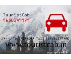 Book Jammu To Srinagar Taxi Service | Jammu To Srinagar Taxi Fare