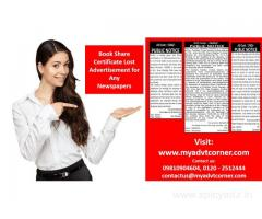 Share Certificates Lost Ad in Newspapers