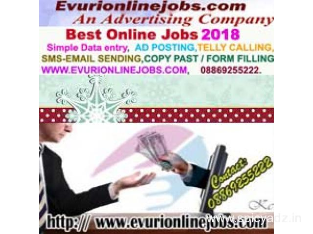 Ad Posting Work From Home Job Ahmedabad - Free classified