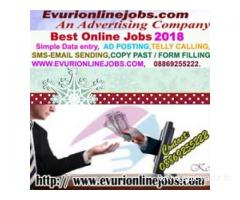 Ad Posting Work From Home Job