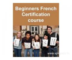 TEMPZ ACADEMY FRENCH CLASSES AT TRICHY
