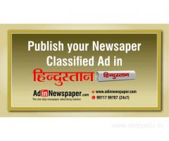 Hindustan Hindi Newspaper Advertisement