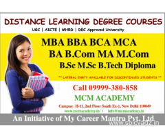 Fast Track Mode | Single Sitting Degree | Degree in One Year