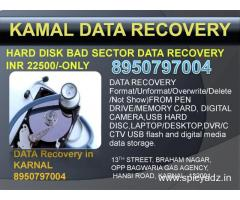 DATA RECOVERY FROM BAD SECTOR IN KARNAL 8950797004