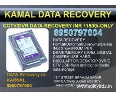 DATA RECOVERY FROM CCTV IN KARNAL 8950797004