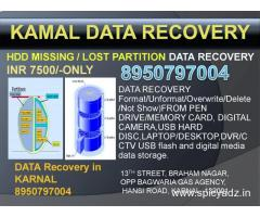 DATA RECOVERY FROM LOST PARTITION IN KARNAL 8950797004