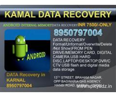 DATA RECOVERY FROM PHONE MEMORY