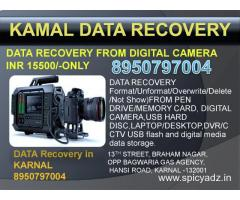 DATA RECOVERY FROM DIGITAL CAMERA IN KARNAL 8950797004