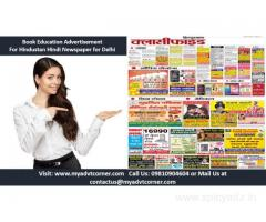 Hindustan Hindi Delhi Education Classified Ads