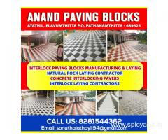 Anand Paving-Top Interlock Bricks in Pathanamthitta Thiruvalla Adoor Konni Mallapally