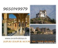 Book Jaipur To Mount Abu Tour Package | Udaipur, Mount Abu Package | Avaniholidays.in