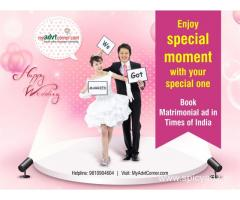 Times of India Mumbai Matrimonial Classified Display Ads