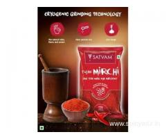 Red Chilli Powder Suppliers / Manufacturers in India