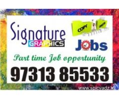 296 Job Without Registration Fee | Daily Income Rs. 400 /- | Bangalore Lingarajpuram