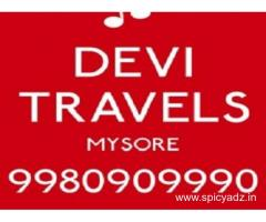 car rental in mysore Karnataka +91 9980909990  / +91 9480642564
