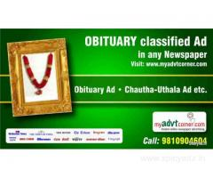 Obituary Display Ad in Times of India