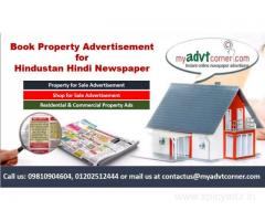 Hindustan Hindi Property Classified Advertisement