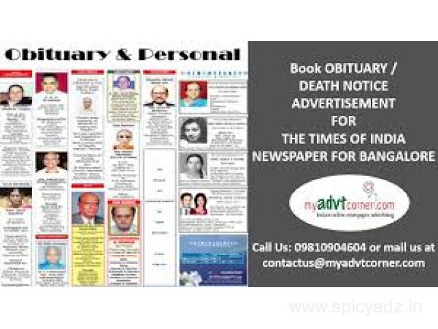 Obituary Advertisement for Newspaper - 2