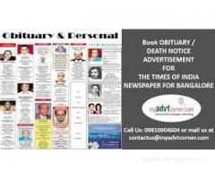 Obituary Advertisement for Newspaper