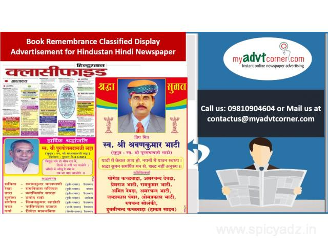 Remembrance Advertisement for Any Newspaper - 1