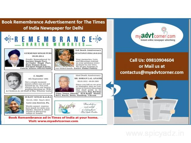 Remembrance Advertisement for Any Newspaper - 2