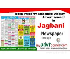 Others Amritsar - Free classified ads in India : Post Free