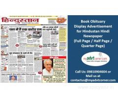 Hindustan Hindi Obituary Display Ad Rates