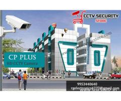 Best and fully CP plus HD CCTV camera for corporate business