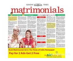 Times of India Matrimonial Classified Advertisement