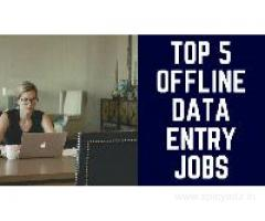 DATA ENTRY HOME JOBS AVAILABLE