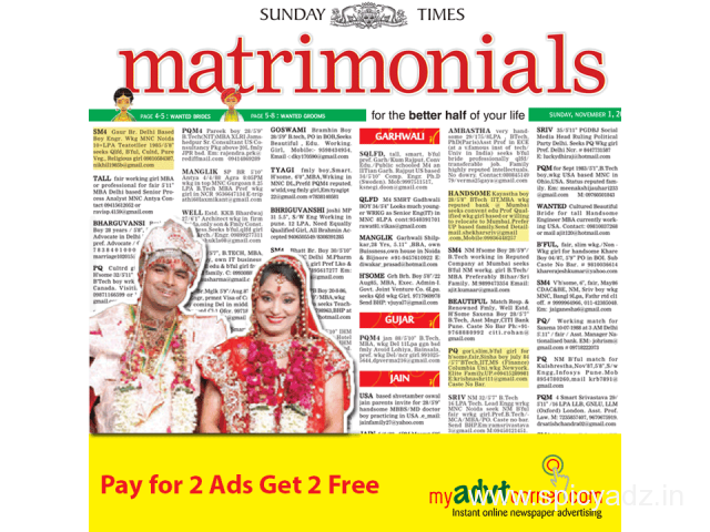 Times of India Newspaper Ad Booking Online