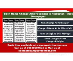 Hindustan Times Name Change Classified Ads