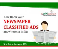 Property Ads in Newspaper through Online
