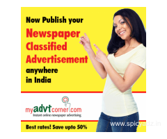 Times of India Kolhapur Matrimonial Classified Ads