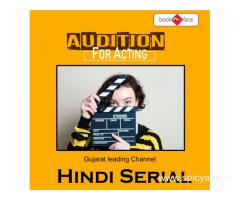 Bookmyface - Audition for hindi serials in Ahmedabad