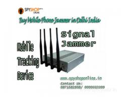 Buy mobile phone signal jammer online