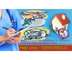 Available Emergency Charter Air Ambulance Service in Mumbai by Panchmukhi Air Ambulance