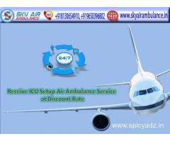 Get Cosy Patient Shifting by Sky Air Ambulance Services in Bagdogra