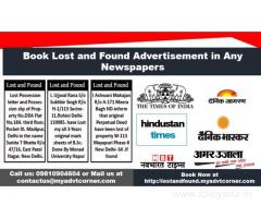 Certificate Lost Ad in Newspaper