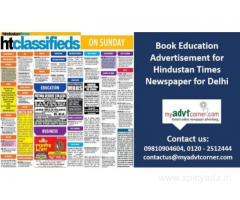 Hindustan Times Newspaper Ad Booking Online