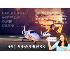 Take Delectable Panchmukhi Air and Train Ambulance Service in Mumbai with ICU Setup