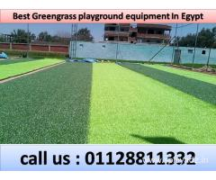 Best Greengrass playground equipment In Egypt